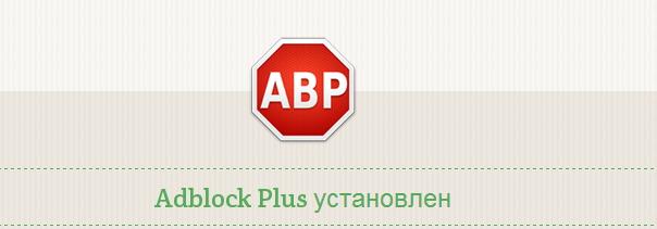 Авр блокировщик рекламы для яндекса