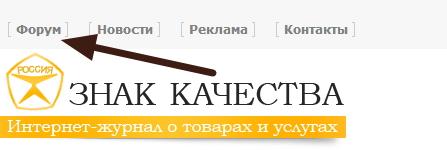 ssilka-so-snaka-kachestva