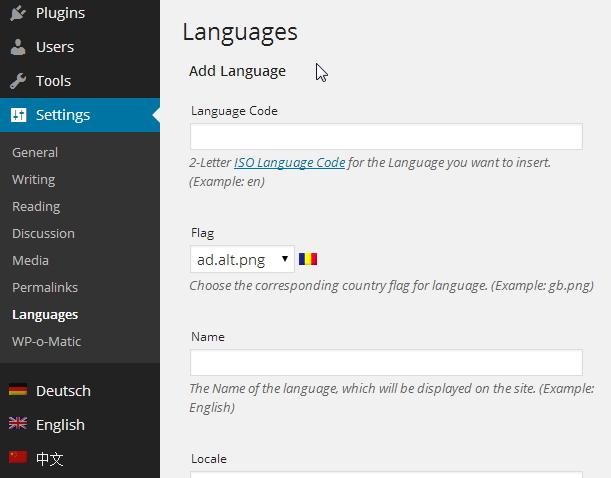 Добавление языка сайта