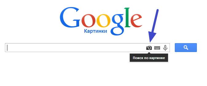 images-google
