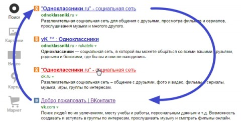 mail-kupila-vk-com