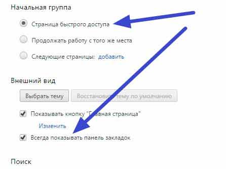 startovaya-gugl