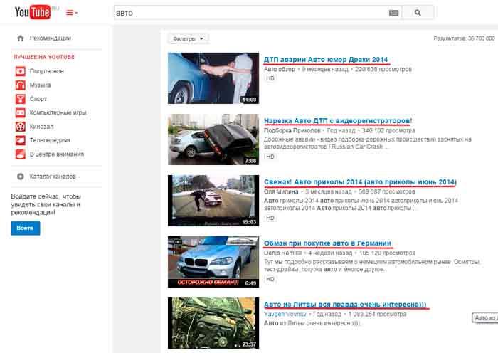 Оптимизация видео на Ютубе