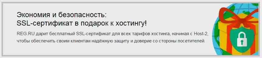 ssl-sertifikat