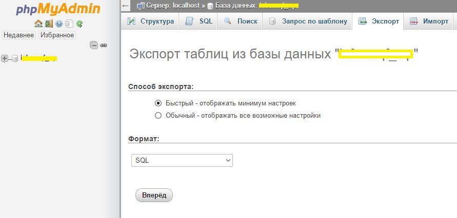 перенос базы wordpress