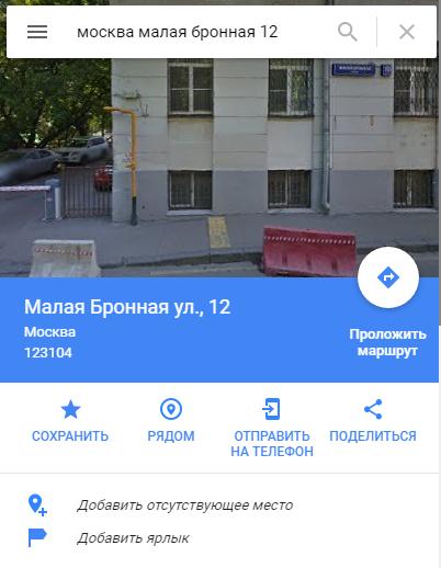 поиска на google картах