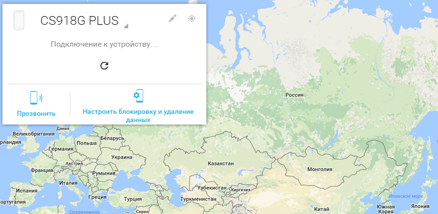 google поиск телефона на карте