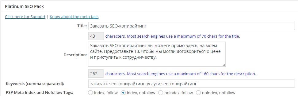 чек лист seo оптимизации
