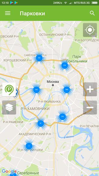 приложение парковки москвы