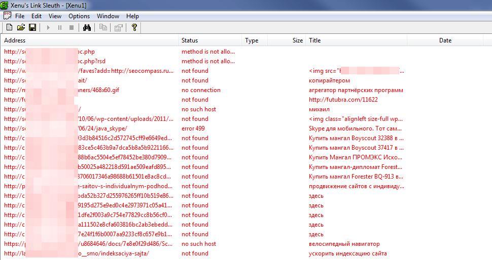 Битые ссылки в программе Xenus Link Sleuth