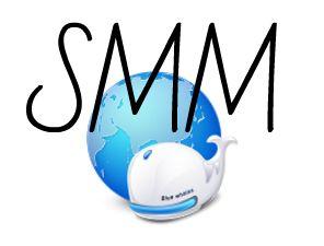 SMM или Social media marketing