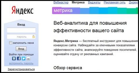http://saitoseoteka.ru/wp-content/uploads/2012/06/27-480x254.jpg