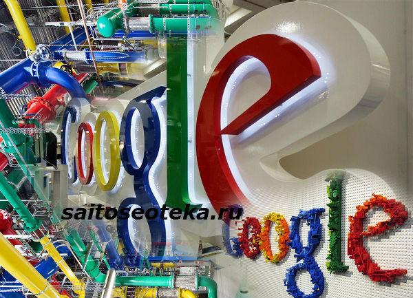 Видео в Гугл