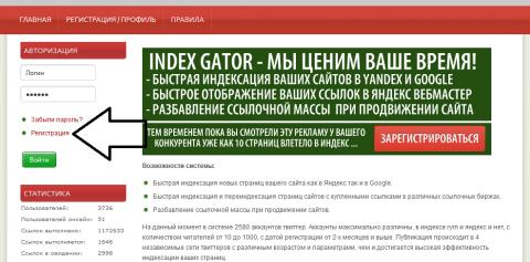indexgator