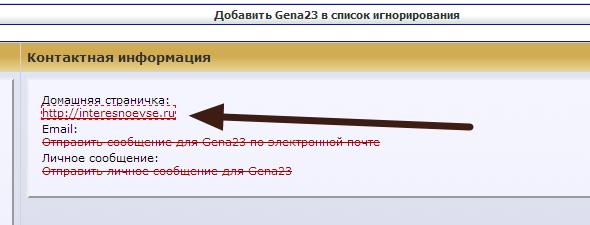 ssilka-nomer-1