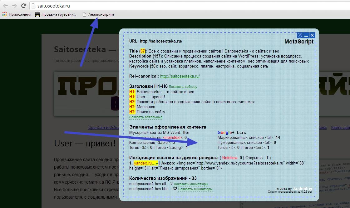 analiz-ckript