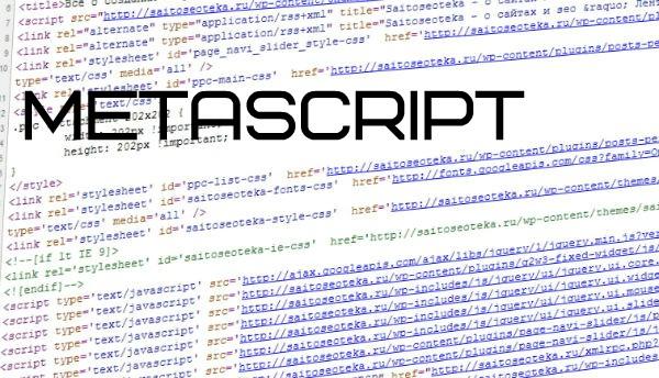 meta-script