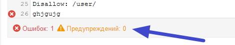 predupregdeniya-v-robots-txt
