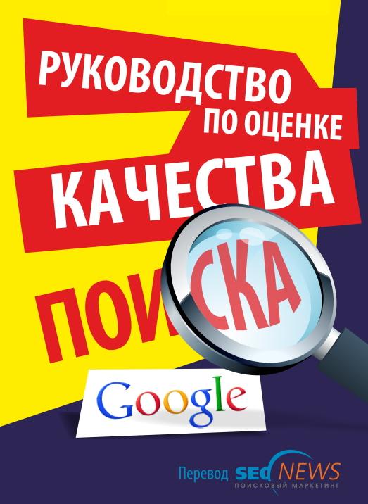 rukovodstvo-dlya-asessorov-1
