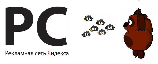 otcheti-iz-rsya-konkurentov