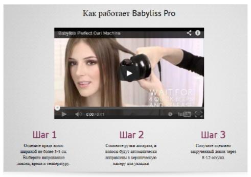 video-v-lp