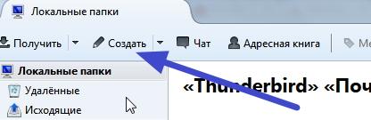 sozdanie-html-pisma