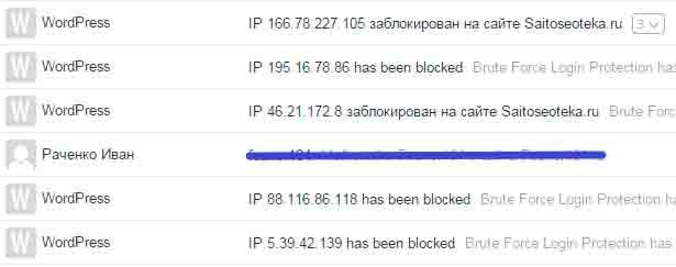 zablokirovannie-na-pochte