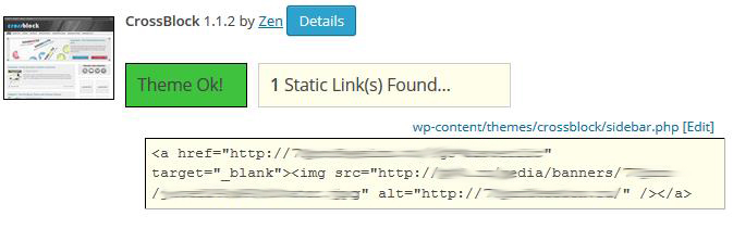 плагин TAC для WordPress