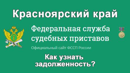 Какие льготы для чернобыльцев в россии