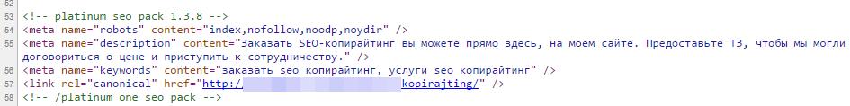 чек лист seo
