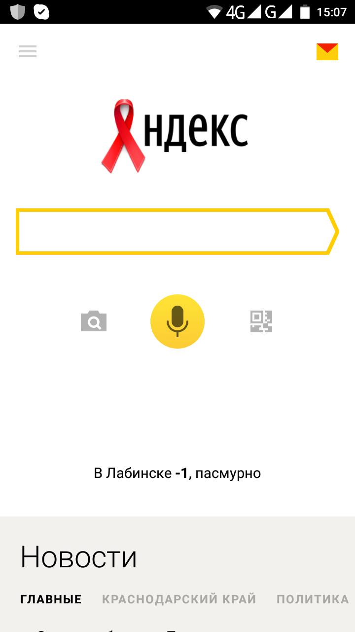 яндекс браузер поиск по фото
